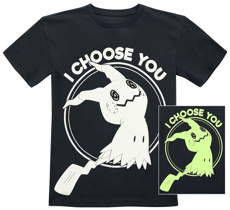 Mimiqui - I Choose You