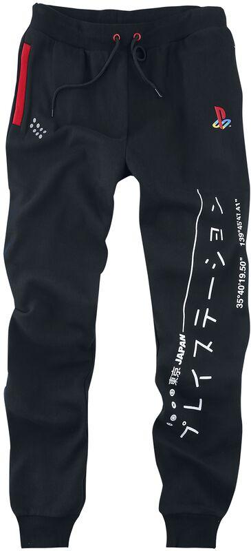 Logo - Inscription En Japonais